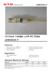 /laser-diode-product-page/1310nm-1mW-TOSA-155Mbps-WTD
