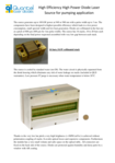 /laser-diode-product-page/940nm-100kW-stack-Quantel-Laser-Diodes